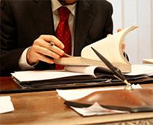 Юрист в арбитражном суде